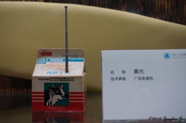 1975E33D-C414-4DF2-9658-8A5D0FE80F6E